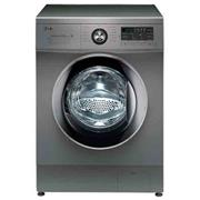 Lavarropas Lg Frontal F1400Pd - Silver,