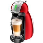Cafetera Moulinex Pv160558 Genio 2 Metal Red
