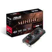 Placa de Video Asus Mining Rx470