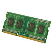 Memoria Novatech Ddr3 4 Gb 1600 Mhz