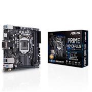 Motherboard Intel (1151) Asus Prime B36