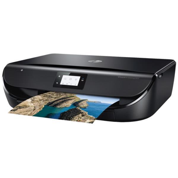 IMPRESORA HP ADVANTAGE 5075 WIFI TODO EN UNO DESKJET INK TINTA