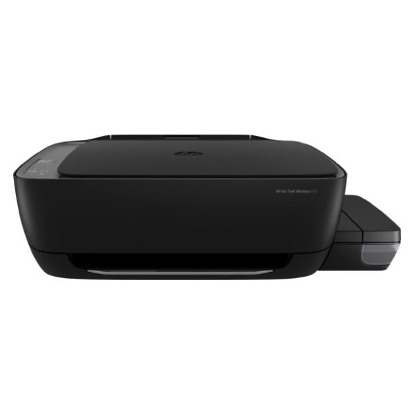 Impresora Multifunción HP 410 Wifi